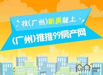 广州地图找房
